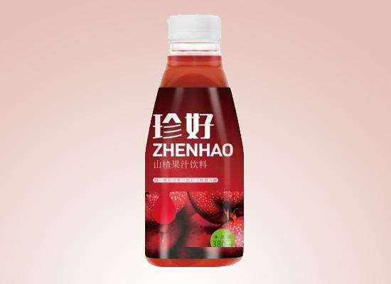 保定欢乐优果食品公司专注健康,打造创新型山楂汁饮料