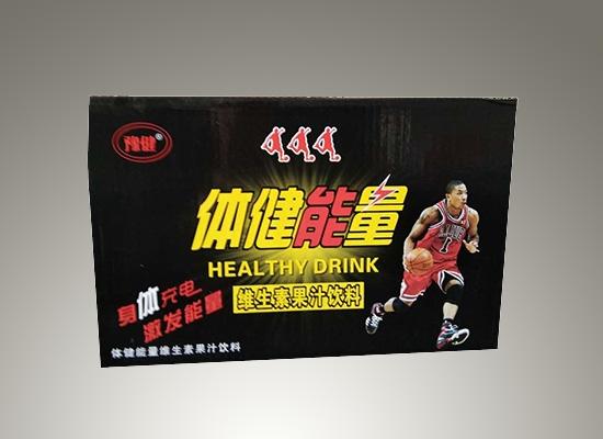 漯河市豫健饮品公司打造全新产品,功能饮料唤醒你的能量