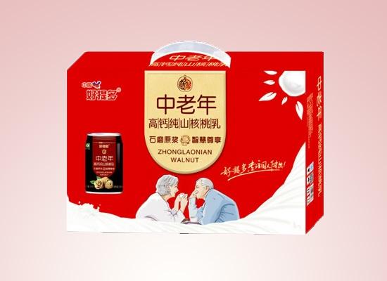 上海旺贝生物公司专注中老年健康,打造营养核桃乳