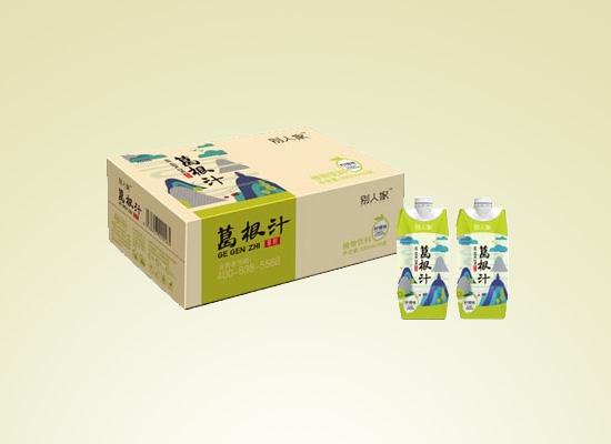 湖南莫斯食品公司大力发展健康事业,凸出植物饮料的价值