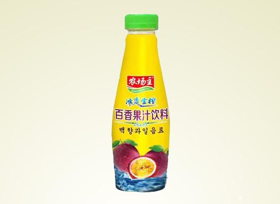 广州市农场主食品公司让健康常伴你我,营养美味更易吸收