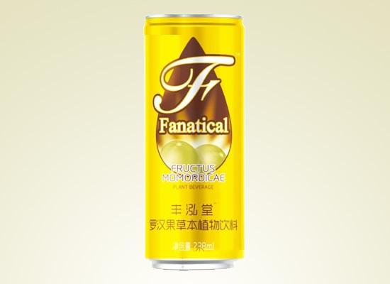 丰惠堂饮料(深圳)公司以植物饮料为重心,倾情打造健康饮品