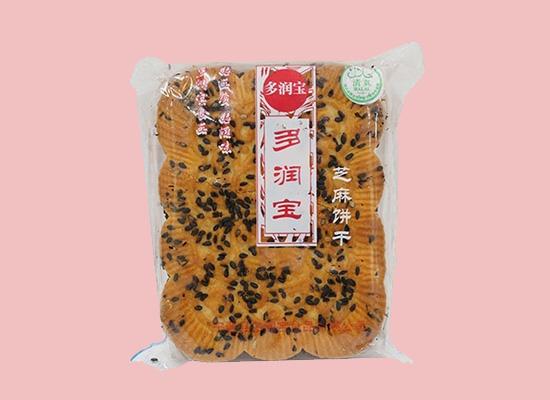宁晋县多润宝食品有限公司不断开拓进取,务实创新!