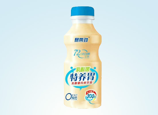 南京真带劲食品公司倡导健康生活,风味乳酸菌呵护你的肠道健康