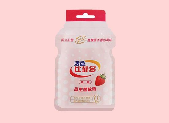 台湾比菲多食品公司不断打造优质产品,不断超越自己!