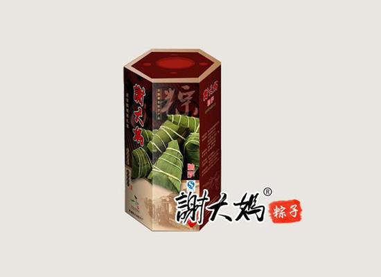 谢大妈江南特色粽子,弘扬嘉兴风味食品!