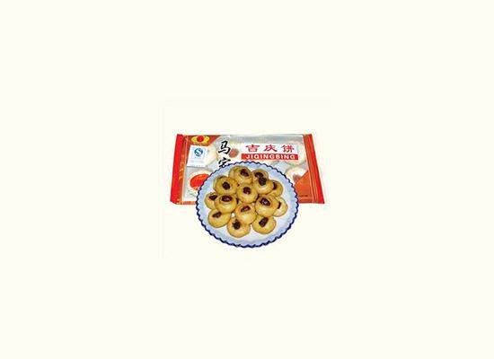 马家吉庆饼独具特色的地方美食,吸引你的食欲不是问题!