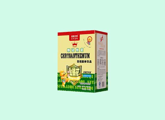 法国思雅艾琪食品利用科学配方打造健康食品!