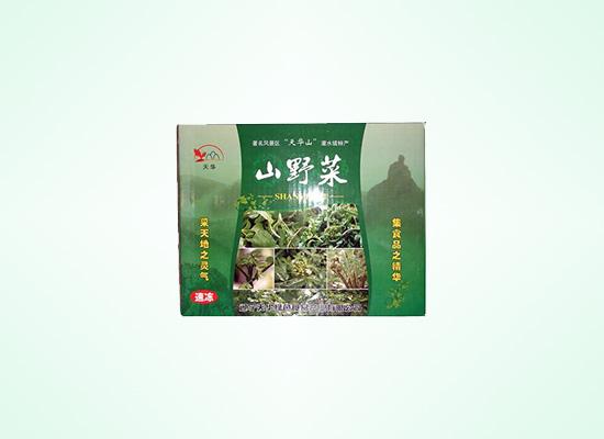 天华速冻山野菜,秋冬季节的下饭好帮手!