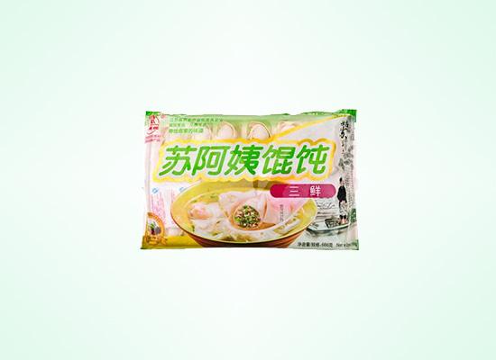苏阿姨品牌发扬苏式食品,将各类美味糕点送至千万家!