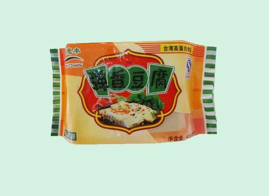 惠丰弹香豆腐鲜嫩又美味,做豆腐我们是认真的!