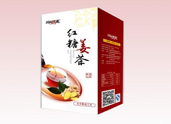 河南省神州公司大力发展健康产业,养生茶饮让你轻松生活