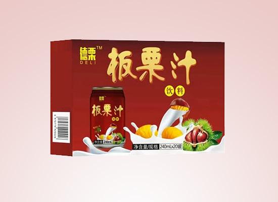 北国江南公司敢于创新,推出创意单品板栗汁