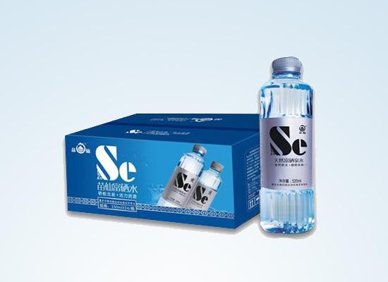 苗仙富硒泉水公司取自新鲜水源地,打造富含矿物质富硒水