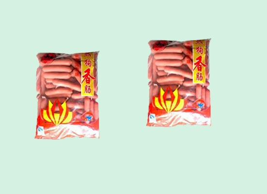 做好吃的热狗香肠,无锡根红食品有限公司是认真的!