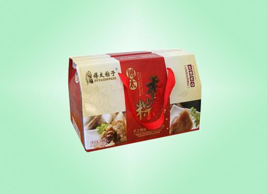 傅太香粽采用传统手工制作,延续特色粽子产品!