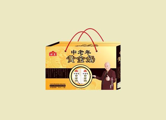 临邑创奇乳业致力于打造健康营养的饮品!
