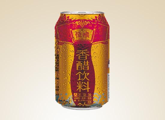 深圳吉裕顺实业公司选用传统发酵技术,打造口感丰富果醋饮料