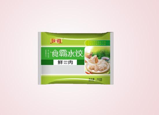 食霸速冻水饺营养与口感兼顾,享受美味非常方便!