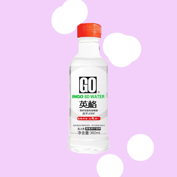 漯河市岛上草牛奶制品公司不断打造消费者放心饮品!