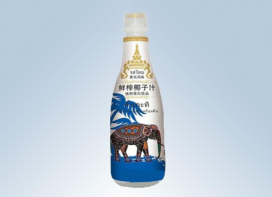 佛山新一溢饮料勇于创新,创意椰子汁抢滩健康饮品市场