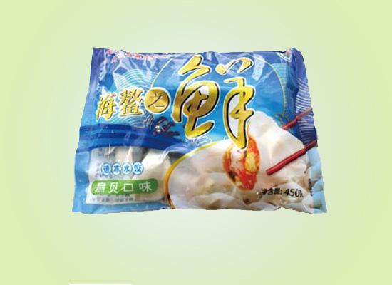 海鳌之鲜让水饺口味更有特色,海鲜水饺鲜香且不腻!