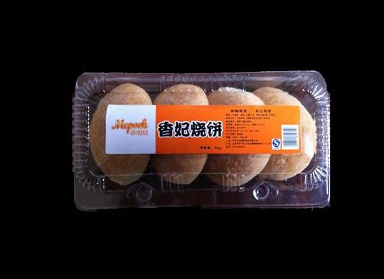 金盛福食品努力打造冷冻面点,造福广大消费者!