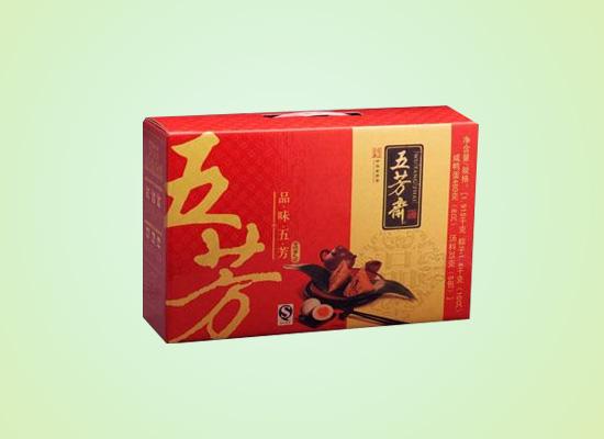 五芳斋粽子食品,打造味美有特色的粽子品牌!