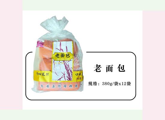 馋猫老面包选材用心,口感和味道更走心!