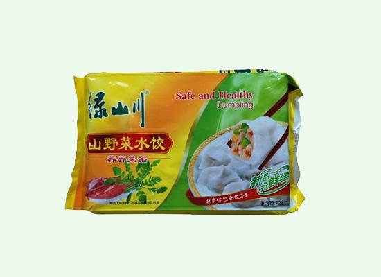 绿山川山野菜水饺,把良心包在饺子里!