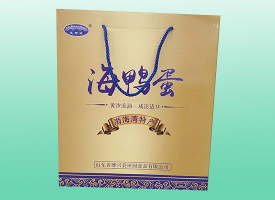 博兴县田园食品公司不断未消费者打造优质的腌制食品!