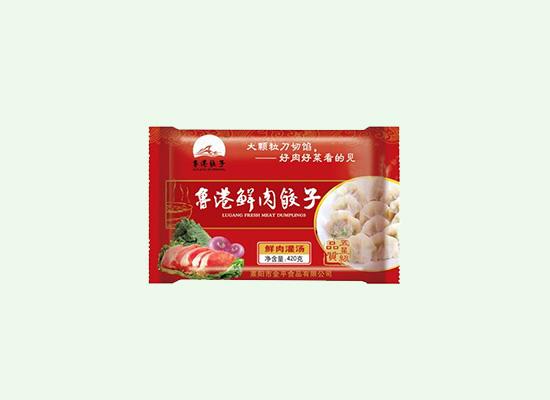 金平食品:挖掘区域特色美食,让鲁港牌水饺走遍山东!