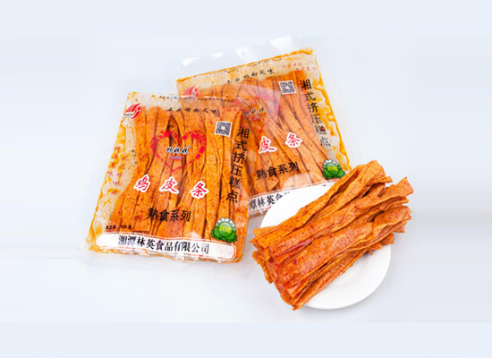 湘潭林英食品坚持质量为本,打造优质美味食品!