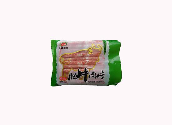 永昌顺发精选肥牛肉片,鲜嫩可口味美多汁!