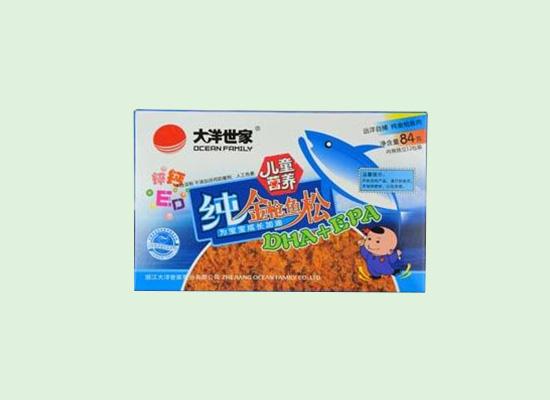 大洋世家食品给大家送来深海中的美味金枪鱼冷冻产品!