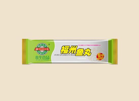 馥华食品打造火锅系列肉丸子,用馥华美食诱惑你的味蕾!
