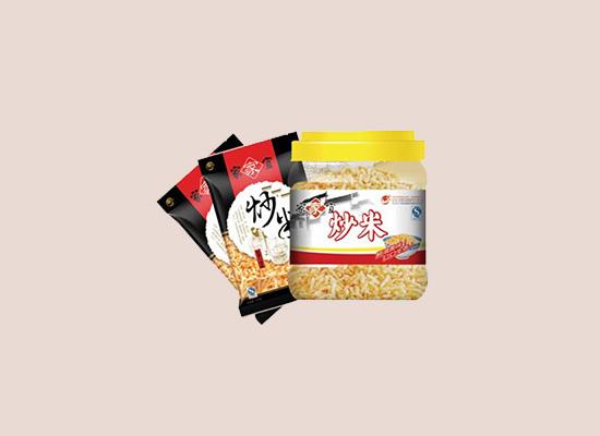 家家宜打造特色休闲食品,炒米风味别具一格!