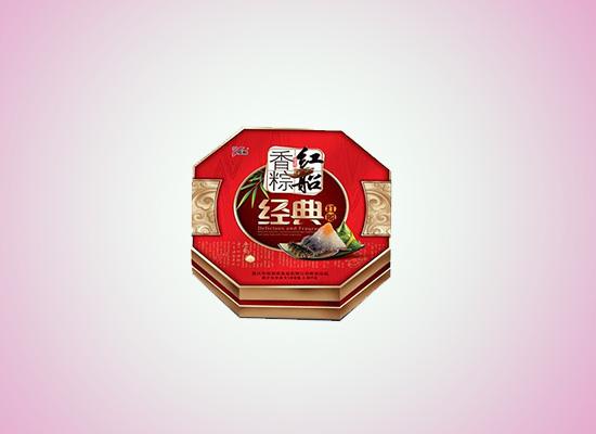 南湖斋食品利用玉米之乡的优势,生产美味的粽子食品!