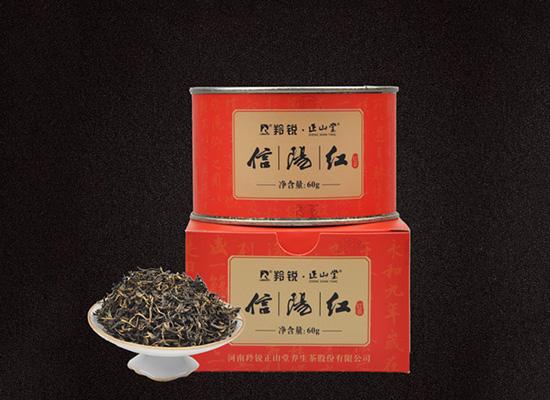 羚锐正山堂养生茶:聚焦健康产业,倡导茶产品生产清洁化!