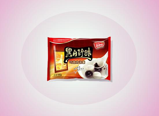 金路易送上黑白珍珠巧克力味汤圆,让你生活更美味!