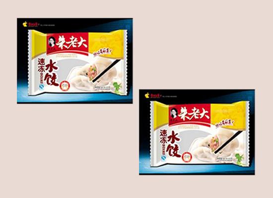 朱老大水饺清淡鲜美的口感,令人回味去穷!