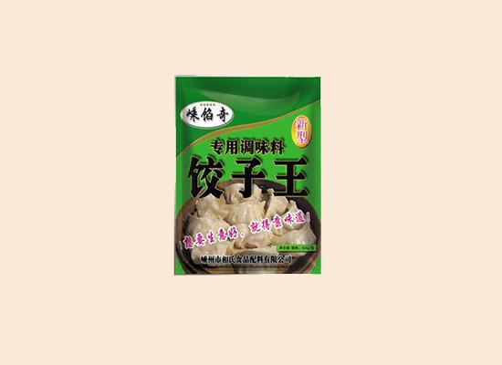 相氏食品生产风味调味料产品,让嵊馅奇品牌深入人心!