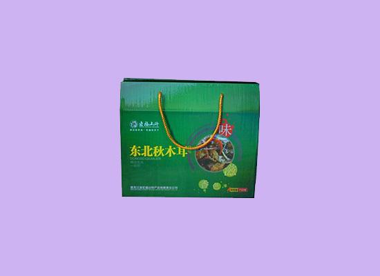 宏福山特产品不断提高产品质量,提升品牌影响力!