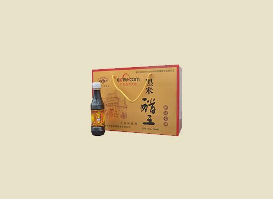 以黑米作为主要原料,赵府黑米醋坚持打造用户满意的产品!