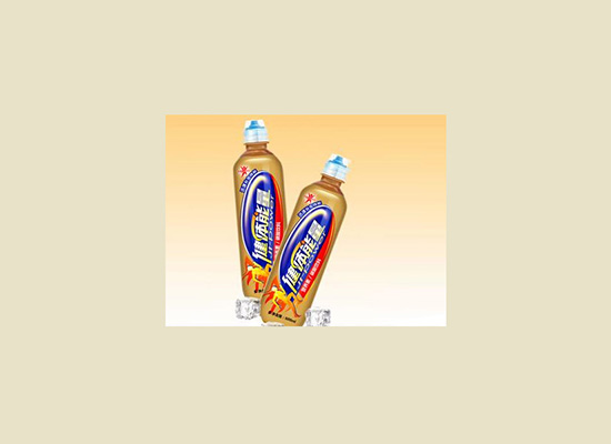 王屋山黑加伦饮料让品质为产品说话,不断提高品牌影响力!
