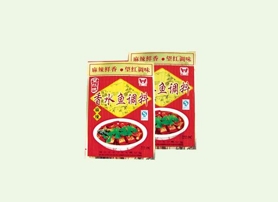 望红香水鱼调味料,香辣味道令人着迷!