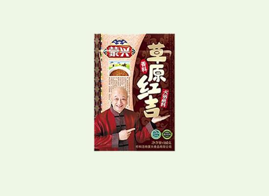 蒙兴草原红吉火锅蘸料,味道浓郁引人食欲大开!