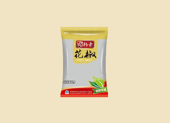 杨奇花椒调味品,用新鲜的味道调节你的生活!
