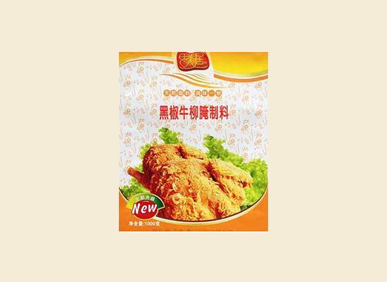 喜欢吃牛柳?那怎么少得了黑椒牛柳腌制料!
