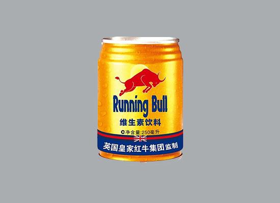 秉承国际先进理念,为消费者提供源源不断的饮料产品!